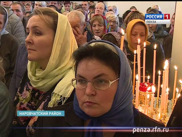 В Наровчатском районе чествовали Трубчевскую икону Божией Матери