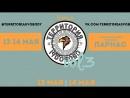 Территория свободы vol 3 Hip hop 1 1 pro 1 2 Ilbit vs Игарё