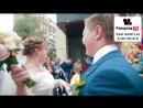 Царицынский загс Москвы видеосъёмка свадьбы, фотограф.