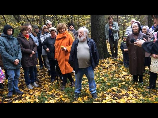 Владимир Герцик акция против застройки московских парков