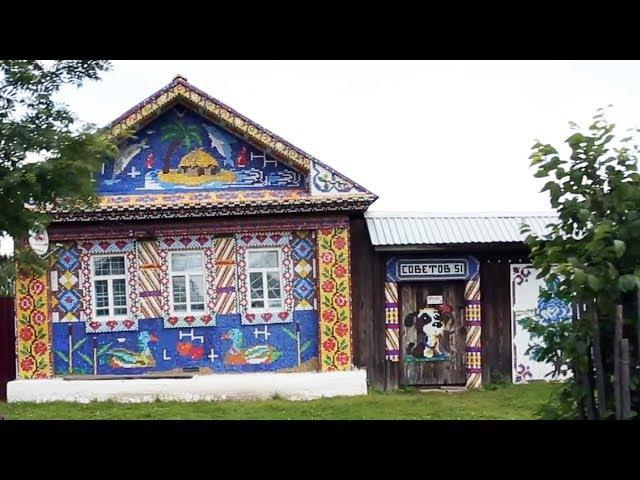Дом из пробок и церковь из холодильника   ЧЕЛОВЕК НА КАРТЕ