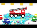4 МАШИНКИ и пожарная машина. Мультики для детей про машинки. Развивающие мультфи