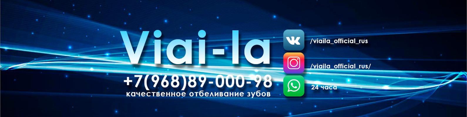 Купить больничный лист за 500 рублей в Москве Сокол