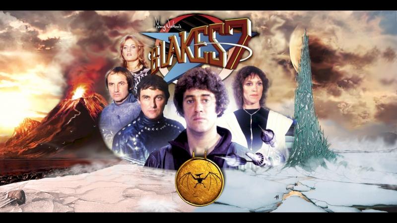 Семёрка Блейка Blake's 7 01 сезон 11 серия 1978