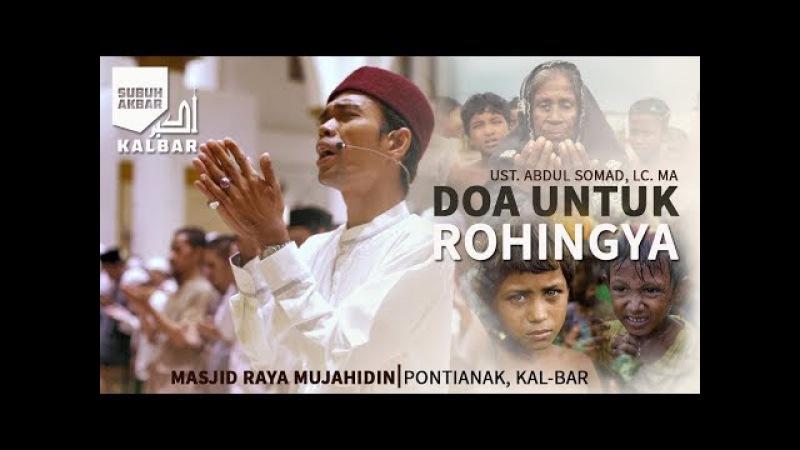 SPESIAL Ustadz Abdul Somad Pimpin Doa Qunut Shalat Subuh Untuk Muslim Rohingya