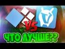 😕 VIMEWORLD или CRISTALIX 2.0 😕 ЧТО ЛУЧШЕ КРИСТАЛИКС против ВАЙМВОРЛДА! СРАВНЕНИЕ! VimeWorld