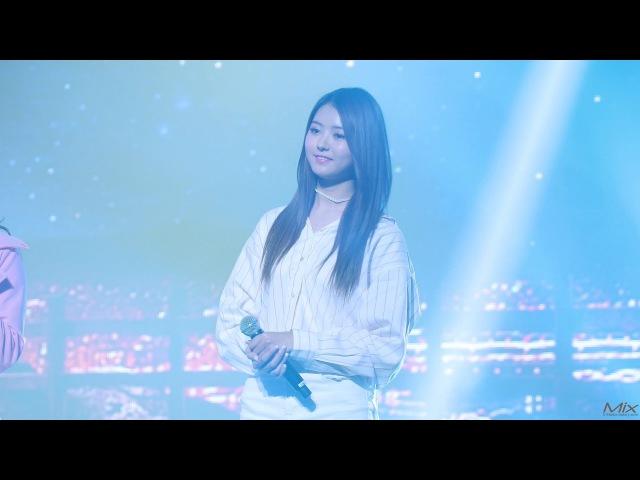 Fancam 17 01 06 PRISTIN 프리스틴 Nayoung Kyungwon A Midsummer Night's Sweetness @ BYE HI Concert