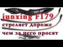 Лук junxing f179 от mainhunter M Review Обзор Когда характеристики выше цены