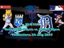 MLB The Show 17 Kansas City Royals vs. Detroit Tigers Predictions MLB2017 (24nd July 2017)