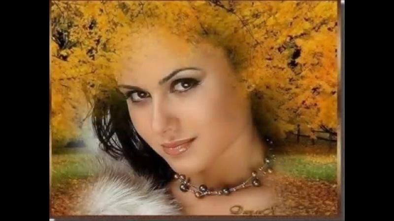 Женщина Осень... В.Асмолов