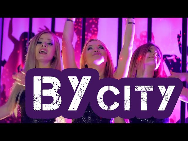 ByCity Pokaż co mi dasz Official Video