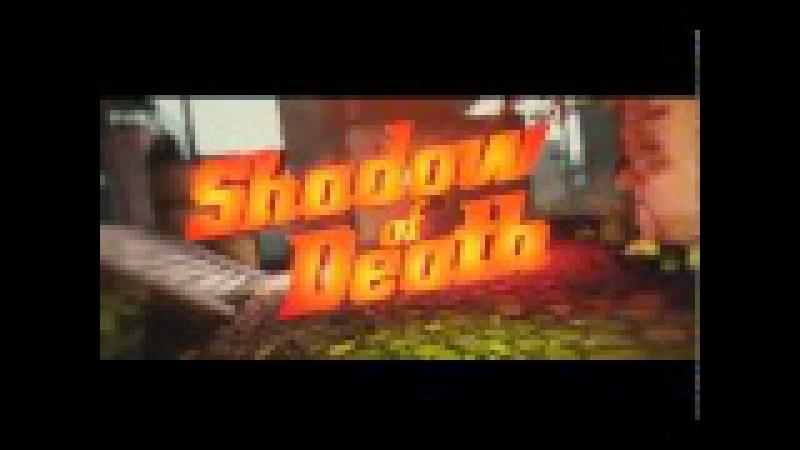 Warface Shadow of Death DeMist