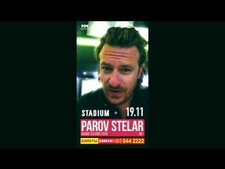 Приглашение от Parov Stelar на концерт в Москве!