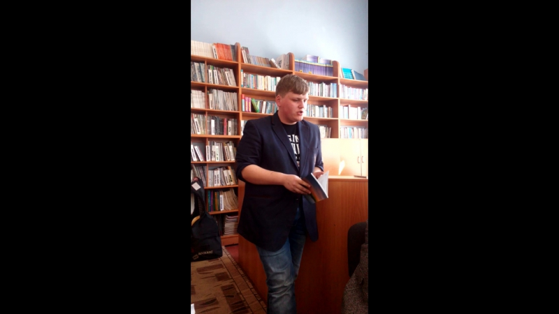 Година поезії в Чернігівській обласній бібліотеці для юнацтва