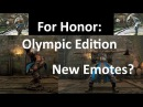 For Honor Olympic Edition New Emotes SKATEBOARDING CONQUEROR Patch 1 09 Datamine