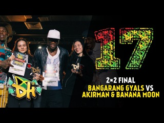 DHI RUSSIA 2017 - 2vs2 FINAL - Akirman & Banana Moon vs Bangarang Gyals (win) |
