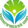 Экологический союз