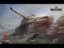 Мастер на все танки от PanzerMan79. Т-62А