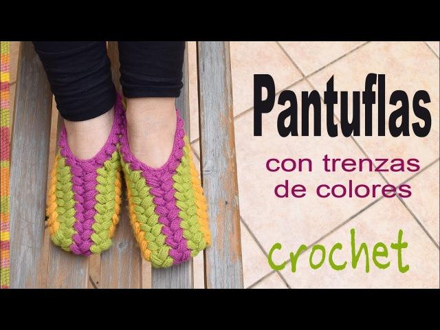 Pantuflas con trenzas puff de colores tejidas a crochet Tejiendo Perú