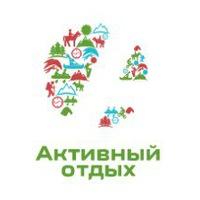 Логотип АКТИВНЫЙ ОТДЫХ / Краснодар