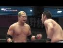 Kazumi Kikuta vs. Kotaro Suzuki (Kenta Kobashi Produce - Fortune Dream 5)