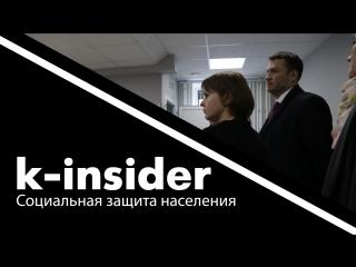 Объезд вице-губернатора Санкт-Петербурга Анны Митяниной