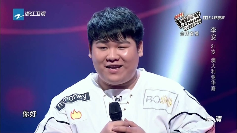 中国好声音第四季 Leon Lee 李安《逝去的爱》The Voice of China Season 4 1080P