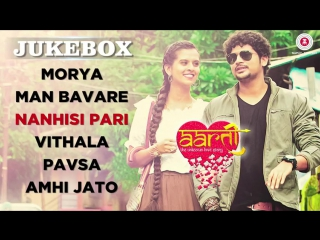 """aarti the unknown love story"" full movie audio jukebox roshan vichare, ankita bhoir sujit yadav,"