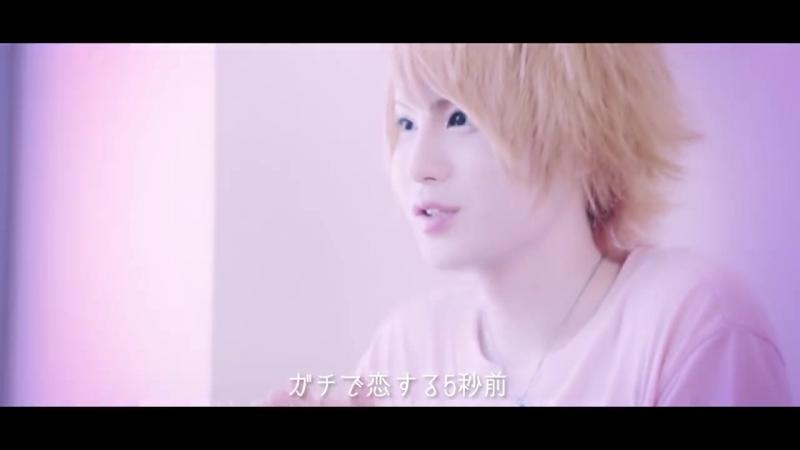 Jrokku JILL PRINCE Gachi de koisuru 5 byou mae 「 ガチで恋する5秒前」