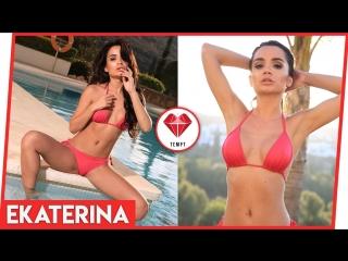 The Gorgeous Ekaterina Zueva in a Bikini! by Tempt App