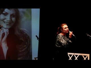 Ольга Мартынатова - Белая черемуха