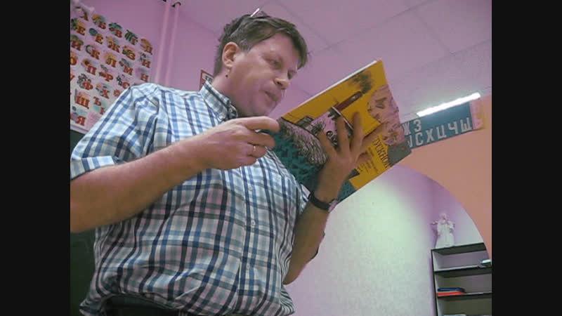 Игорь Эпанаев Как попал на фестиваль Стих Вопросы Первого видео учащихся ВидеоМИГ