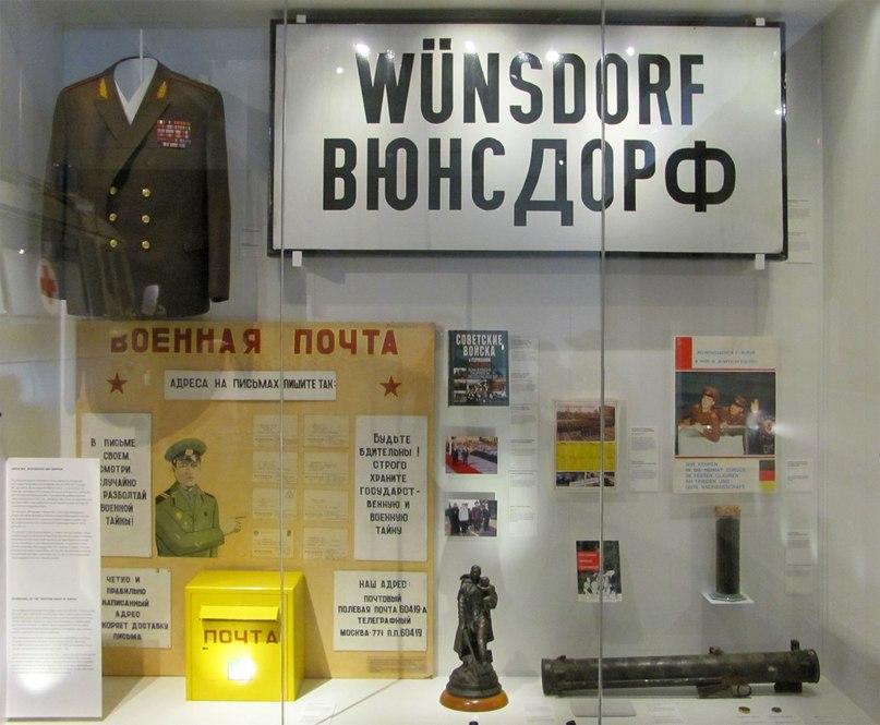 Военно-исторический музей вооружённых сил Германии, изображение №40