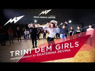 Trini dem girls i ekaterina revina choreography