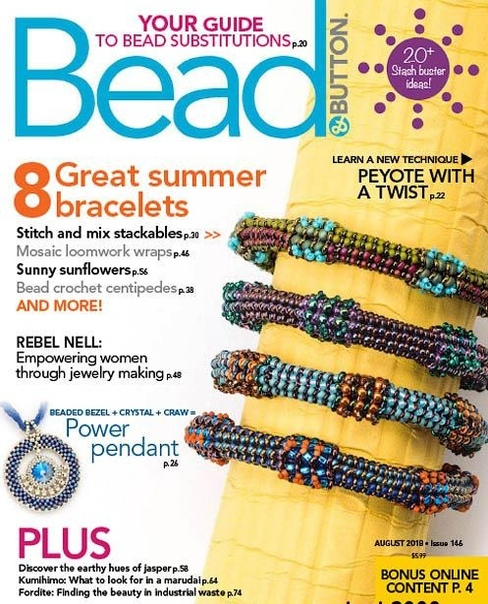 Bead Button August 2018