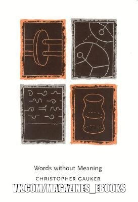 Words-without-meaning (1)