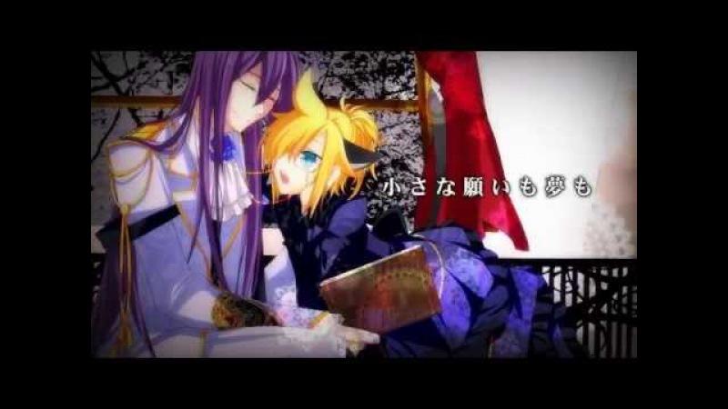 【神威がくぽ KAITO 鏡音レン】「LOVELESS×××」オリジナル曲【PV付】