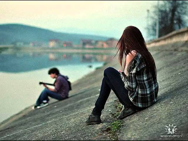 ты ушел и я одна