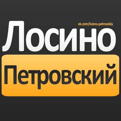 Вконтакте лосино петровский восток с обрезом вконтакте