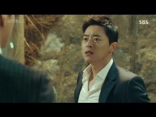 Воплощение ревности 15 серия из 24 2016 г Южная Корея