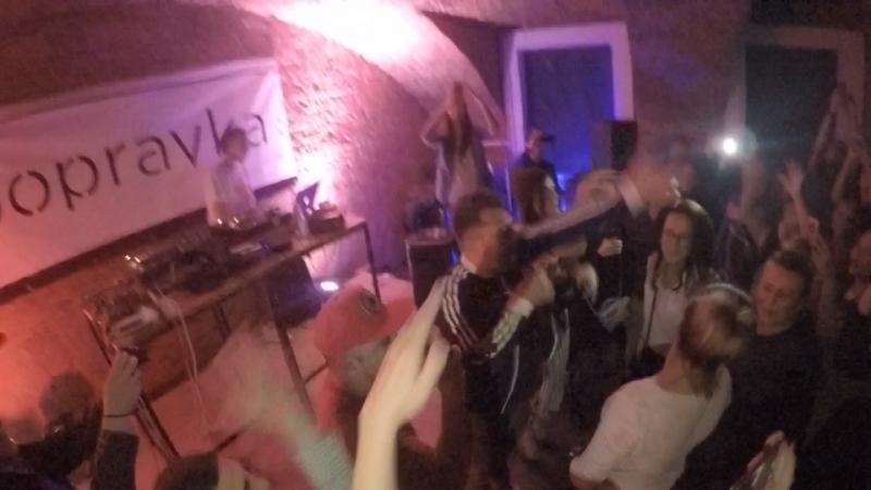 Мистер Малой Буду погибать молодым Live 23 09 2017 Popravka Bar смотреть онлайн без регистрации