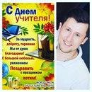 Личный фотоальбом Артема Пархоменко