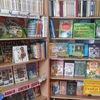 Погрузнинская сельская библиотека Самарской обл.