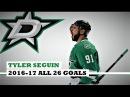 Tyler Seguin (91) ● ALL 26 Goals 2016-17 Season (HD)