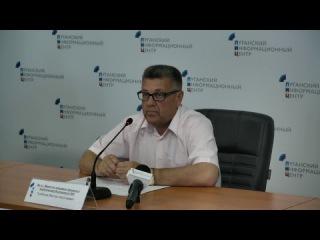 Брифинг врио министра природных ресурсов и экологической безопасности ЛНР