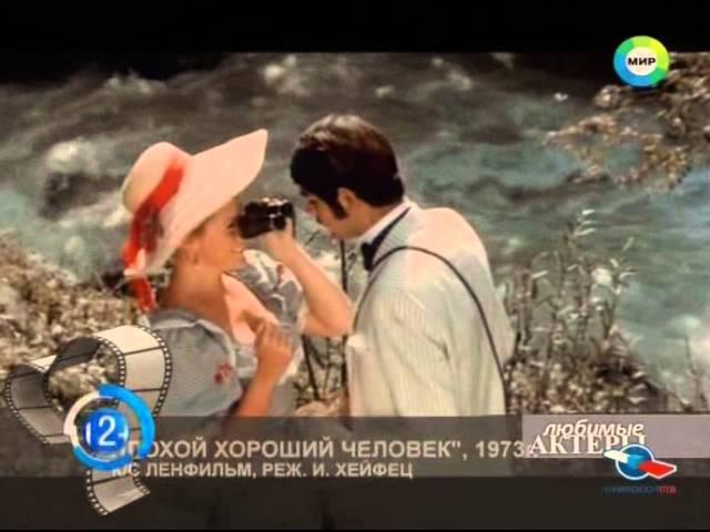 Любимые актеры Людмила Максакова 27 12 2014