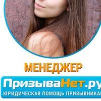 Яна Калинина