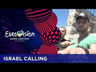 Израильская вечеринка: участники на экскурсии по Иерусалиму