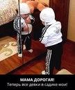 Фотоальбом Анюты Деткиной