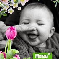 МАМА™